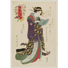 Kikugawa Eizan: Komachi Washing the Book (Sôshi arai Komachi), from the series Fashionable Seven Komachi (Fûryû nana Komachi) - Museum of Fine Arts
