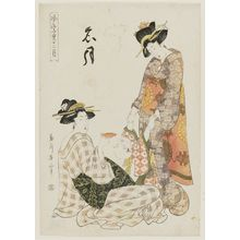 Kikugawa Eizan: The Eighth Month (Meigetsu), from the series Fashionable Twelve Months of Precious Children (Fûryû kodakara jûni tsuki) - Museum of Fine Arts