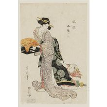 Kikugawa Eizan: The Tango Festival, from the series Fashionable Five Festivals (Fûryû Gosekku) - Museum of Fine Arts