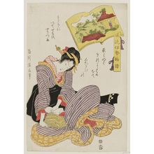 Kikugawa Eizan: The Rooster, from the series Fashionable Tales of Ise (Fûryû Ise monogatari) - Museum of Fine Arts
