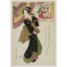 Kikugawa Eizan: Komachi Praying for Rain (Amagoi Komachi), from the series Fashionable Seven Komachi (Fûryû nana Komachi) - Museum of Fine Arts