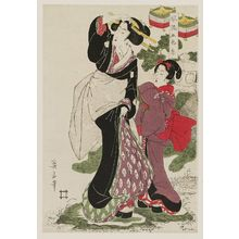 Kikugawa Eizan: from the series Fashionable Five Colors of Thread (Fûryû goshiki ito) - Museum of Fine Arts