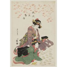 Kikugawa Eizan: New Year, from the series Fashionable Five Festivals (Fûryû Gosekku) - Museum of Fine Arts