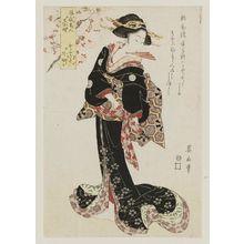 菊川英山: Komachi on the Gravepost (Sotoba Komachi), from the series Fashionable Beauties as the Seven Komachi (Fûryû bijin nana Komachi) - ボストン美術館