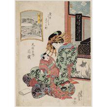 Keisai Eisen: Fuchû: Sonohama of the Owariya, from the series A Tôkaidô Board Game of Courtesans: Fifty-three Pairings in the Yoshiwara (Keisei dôchû sugoroku/Mitate Yoshiwara gojûsan tsui [no uchi]) - Museum of Fine Arts