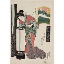 Keisai Eisen: Numazu: Kashiku of the Tsuruya, from the series A Tôkaidô Board Game of Courtesans: Fifty-three Pairings in the Yoshiwara (Keisei dôchû sugoroku/Mitate Yoshiwara gojûsan tsui [no uchi]) - Museum of Fine Arts