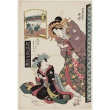 Keisai Eisen: Okazaki: Aimachi of the Sugata-Ebiya, from the series A Tôkaidô Board Game of Courtesans: Fifty-three Pairings in the Yoshiwara (Keisei dôchû sugoroku/Mitate Yoshiwara gojûsan tsui [no uchi]) - Museum of Fine Arts