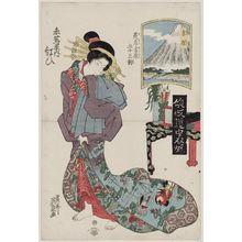 渓斉英泉: Yoshiwara: Kurenai of the Aka-Tsutaya, from the series A Tôkaidô Board Game of Courtesans: Fifty-three Pairings in the Yoshiwara (Keisei dôchû sugoroku/Mitate Yoshiwara gojûsan tsui [no uchi]) - ボストン美術館