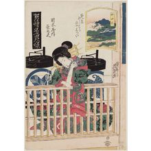 Keisai Eisen: Odawara: Chôdayû of the Okamotoya, from the series A Tôkaidô Board Game of Courtesans: Fifty-three Pairings in the Yoshiwara (Keisei dôchû sugoroku/Mitate Yoshiwara gojûsan tsui [no uchi]) - Museum of Fine Arts