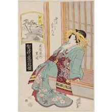 Keisai Eisen: Yui: Shigesaki of the Owariya, from the series A Tôkaidô Board Game of Courtesans: Fifty-three Pairings in the Yoshiwara (Keisei dôchû sugoroku/Mitate Yoshiwara gojûsan tsui [no uchi]) - Museum of Fine Arts
