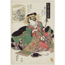 渓斉英泉: Fukuroi: Enishi of the Kurataya, from the series A Tôkaidô Board Game of Courtesans: Fifty-three Pairings in the Yoshiwara (Keisei dôchû sugoroku/Mitate Yoshiwara gojûsan tsui [no uchi]) - ボストン美術館