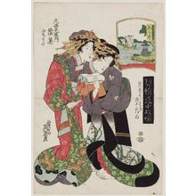 渓斉英泉: Arai: Michinoku and Michiuta of the Maru-Ebiya, from the series A Tôkaidô Board Game of Courtesans: Fifty-three Pairings in the Yoshiwara (Keisei dôchû sugoroku/Mitate Yoshiwara gojûsan tsui [no uchi]) - ボストン美術館