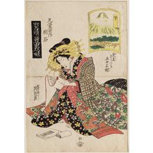 渓斉英泉: Hara: Akashi of the Maru-Ebiya, from the series A Tôkaidô Board Game of Courtesans: Fifty-three Pairings in the Yoshiwara (Keisei dôchû sugoroku/Mitate Yoshiwara gojûsan tsui [no uchi]) - ボストン美術館