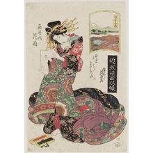 Keisai Eisen: Nihonbashi in Edo (Edo Nihonbashi): Hanaôgi of the Ôgiya, from the series A Tôkaidô Board Game of Courtesans: Fifty-three Pairings in the Yoshiwara (Keisei dôchû sugoroku/Mitate Yoshiwara gojûsan tsui [no uchi]) - Museum of Fine Arts