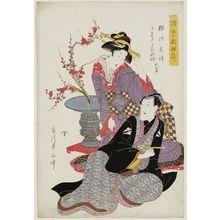 Kikugawa Eizan: Shogei aioi zukushi - Museum of Fine Arts