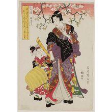 Kikugawa Eizan: Tôi no Tamagawa, from the series Six Jewel Rivers (Mu Tamagawa uchi) - Museum of Fine Arts