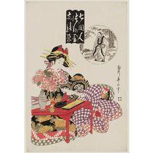 Kikugawa Eizan: Shinowara of the Tsuruya, from the series Women of Seven Houses (Shichikenjin), pun on Seven Sages of the Bamboo Grove - Museum of Fine Arts