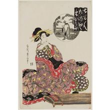Kikugawa Eizan: Tagasode of the Tamaya, from the series Women of Seven Houses (Shichikenjin), pun on Seven Sages of the Bamboo Grove - Museum of Fine Arts