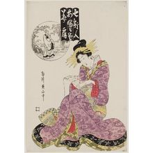 Kikugawa Eizan: Hanaôgi of the Ôgiya from the series Women of Seven Houses (Shichikenjin), pun on Seven Sages of the Bamboo Grove - Museum of Fine Arts
