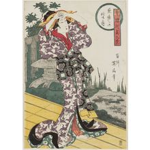 Kikugawa Eizan: Autumn Moon, from the series Eight Views of Events in the Yoshiwara (Seirô gyôji hakkei) - Museum of Fine Arts