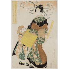 Kikugawa Eizan: Hagi no Tamagawa, Mu Tamagawa no uchi - Museum of Fine Arts