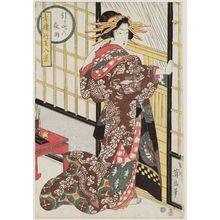 菊川英山: Night Rain, from the series Eight Views of Events in the Yoshiwara (Seirô gyôji hakkei) - ボストン美術館