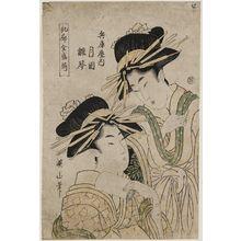 Kikugawa Eizan: Tsukioka and Hinakoto of the Hyôgoya, from the series Array of Yoshiwara Beauties in Full Bloom (Hokkaku zensei soroe) - Museum of Fine Arts