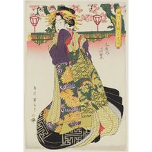 Kikugawa Eizan: ? of the Tamaya, from the series A Fashionable Comparison of the Famous Flowers of the Pleasure Quarters (Fûryû seirô meika awase) - Museum of Fine Arts