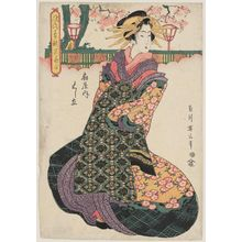 Kikugawa Eizan: Hashidate of the Ôgiya, from the series Fashionable Comparison of the Famous Flowers of the Pleasure Quarters (Fûryû seirô meika awase) - Museum of Fine Arts