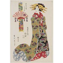 菊川英山: Evening Bell of Tamakazura (Tamakazura no banshô): Yukiai of the Daimonjiya, kamuro Sanae and Kariho, from the series Eight Views of Genji (Genji hakkei) - ボストン美術館