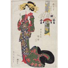 Kikugawa Eizan: Descending Geese of Ukifune (Ukifune rakugan): Nishikiito of the Chôjiya, kamuro Hanano and Tokiwa, from the series Eight Views of Genji (Genji hakkei) - Museum of Fine Arts