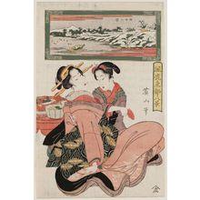 Kikugawa Eizan: Snow on the Sumida River (Sumidagawa yuki), from the series Fashionable Eight Views of the Eastern Capital (Fûryû Tôto hakkei) - Museum of Fine Arts