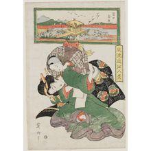 菊川英山: Descending Geese at Katada (Katada rakugan), from the series Fashionable Eight Views of Ômi (Fûryû Ômi hakkei) - ボストン美術館