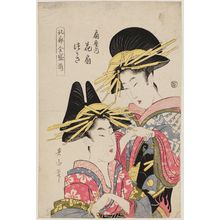 Kikugawa Eizan: Hanaôgi and Tsukasa of the Ôgiya, from the series Array of Yoshiwara Beauties in Full Bloom (Hokkaku zensei soroe) - Museum of Fine Arts