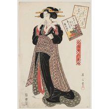 菊川英山: Sei Shônagon, from the series Fashionable Female Six Poetic Immortals (Fûryû onna Rokkasen) - ボストン美術館