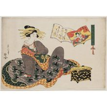 Kikugawa Eizan: Ariwara Narihira, from the series Fashionable Six Poetic Immortals (Fûryû Rokkasen) - Museum of Fine Arts