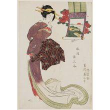 Kikugawa Eizan: Fûryû waka no sannin - Museum of Fine Arts
