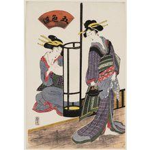 Kikugawa Eizan: Women with a Lamp, from the series Five Colors of Dye (Goshiki-zome) - Museum of Fine Arts