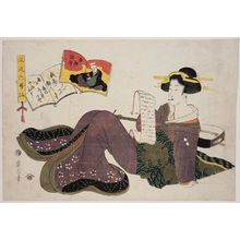 Kikugawa Eizan: Kisen Hôshi, from the series Fashionable Six Poetic Immortals (Fûryû Rokkasen) - Museum of Fine Arts