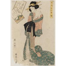 菊川英山: Izumi Shikibu, from the series Fashionable Female Six Poetic Immortals (Fûryû onna rokkasen) - ボストン美術館