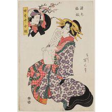 Kikugawa Eizan: Imoseyama awase kagami - Museum of Fine Arts