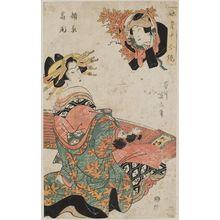 Kikugawa Eizan: Yorikane and Takao. Series: Imose no Naka Awasé Kagami. - Museum of Fine Arts