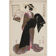 Kikugawa Eizan: Akazome Emon, from the series Fashionable Female Six Poetic Immortals (Fûryû onna rokkasen) - Museum of Fine Arts