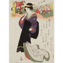 Kikugawa Eizan: Hashihime, from the series Twelve Seasons of Genji (Genji jûni kô) - Museum of Fine Arts