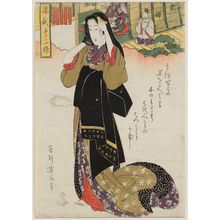 Kikugawa Eizan: Utsusemi, from the series Twelve Seasons of Genji (Genji jûni kô) - Museum of Fine Arts