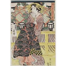 Kikugawa Eizan: Hanamurasaki of the Tamaya, from the series Scene of Lanterns in the New Yoshiwara (Shin Yoshiwara tôrô no keshiki) - Museum of Fine Arts