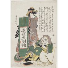 Kikugawa Eizan: Daikoku Writing Calligraphy for a Beauty - Museum of Fine Arts
