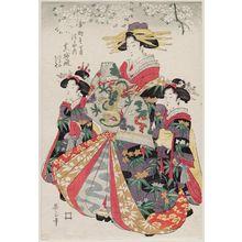 菊川英山: Masaji of the Tsuruya in Kyô-machi Itchôme, kamuro Hamano and Chitose - ボストン美術館