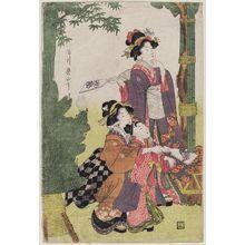 Kikugawa Eizan: Playing Hanetsuki at New Year - Museum of Fine Arts