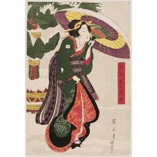 Kikugawa Eizan: Fûryû bijin matsu no uchi - Museum of Fine Arts